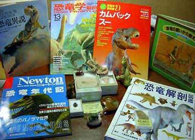 恐竜関係の本の数々